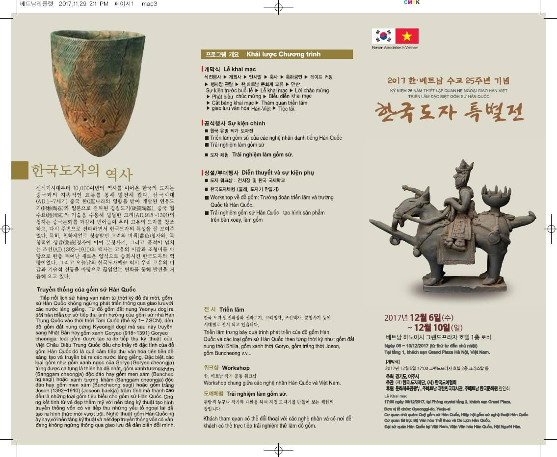 Hà Nội: Triển lãm Gốm sứ Hàn Quốc