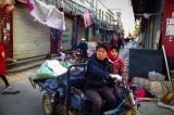 Người Trung Quốc