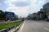 con đường đắt nhất hành tinh, Hoàng Cầu