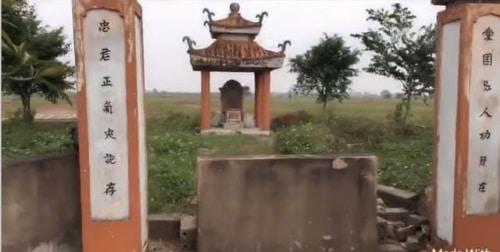 Nguyễn Trung Ngạn