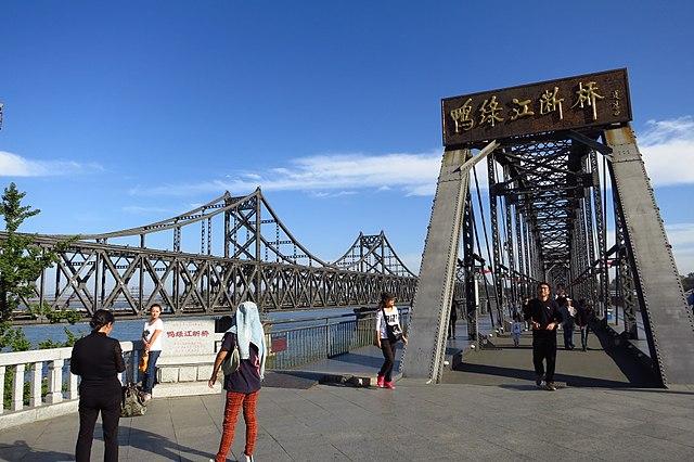 Bắc Triều Tiên cấm sản phẩm Trung Quốc
