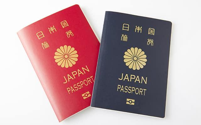 Cách để trở thành công dân Nhật Bản