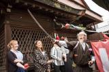 Gặp vị Samurai cuối cùng của Nhật Bản: Joe Okada