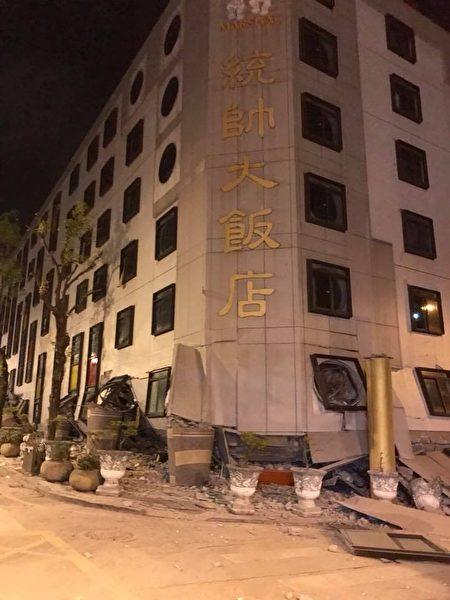 động đất ở Đài Loan