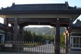 """""""Nhà tù số 1 Trung Quốc"""" hủy thăm năm mới vì chật kín phạm nhân"""