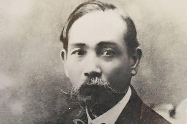 """Đọc lại """"Tỉnh quốc hồn ca"""" của Phan Châu Trinh"""