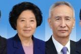 Trung Quốc công bố danh sách thành viên chính phủ khóa mới