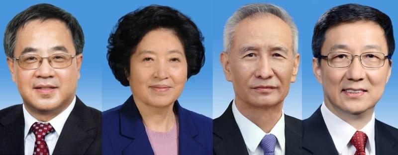 chính phủ Trung Quốc