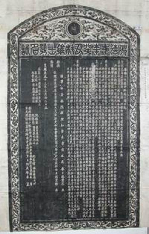 Nguyễn Trật