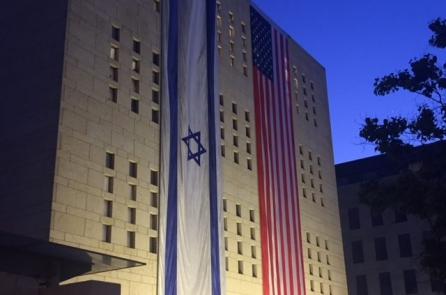 Tại sao việc Mỹ chuyển Đại sứ quán tới Jerusalem lại quan trọng?