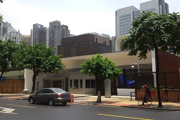 đại sứ quán mỹ