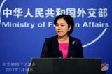 """Cuộc chiến thương mại: Mỹ lên án Bắc Kinh như """"đảng mafia"""""""