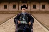 Thuật xem tướng biết người của vị quan nổi tiếng triều Thanh