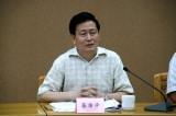 Trung Quốc: Thu hơn 60 thùng tiền mặt trong nhà cựu quan to Quảng Đông