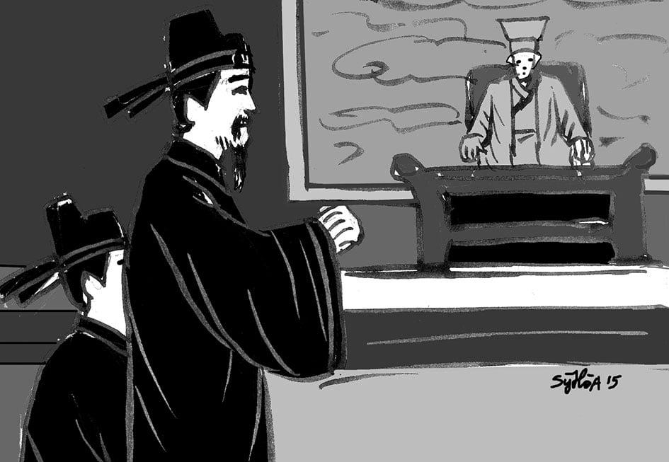 """Chuyện vị tể tướng Đại Việt từ bỏ món ăn ưa thích để tránh """"tham nhũng"""""""