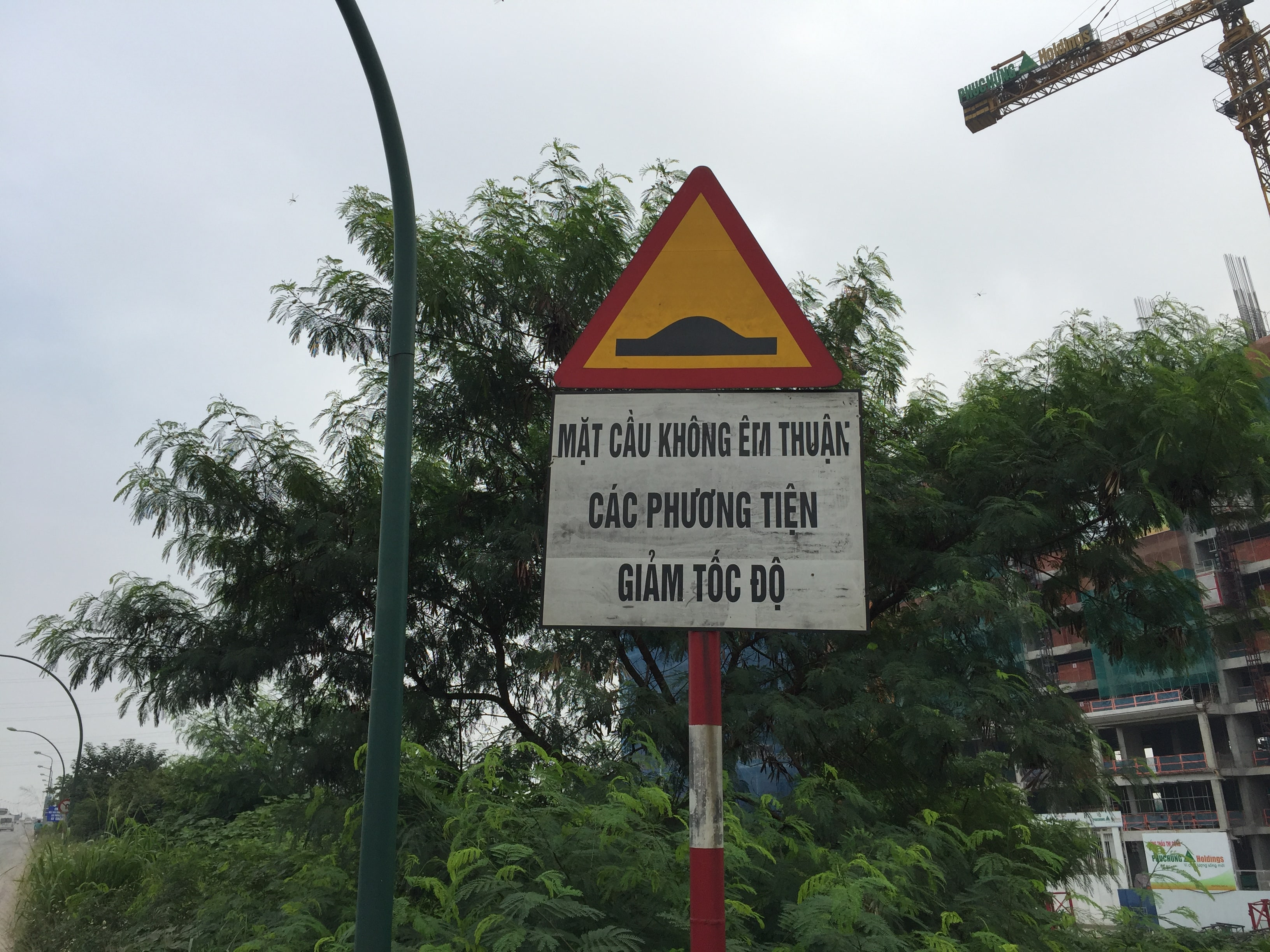 biển cảnh cáo, cầu thăng long