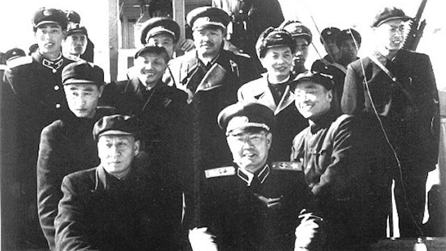 quân ủy trung ương