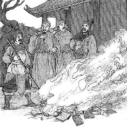 Thư tịch Lý - Trần và lệnh cướp phá của nhà Minh
