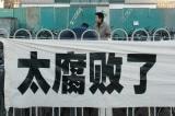 Trung Quốc: Tham nhũng có xu hướng trẻ hóa, xuất hiện tham quan thế hệ 9X