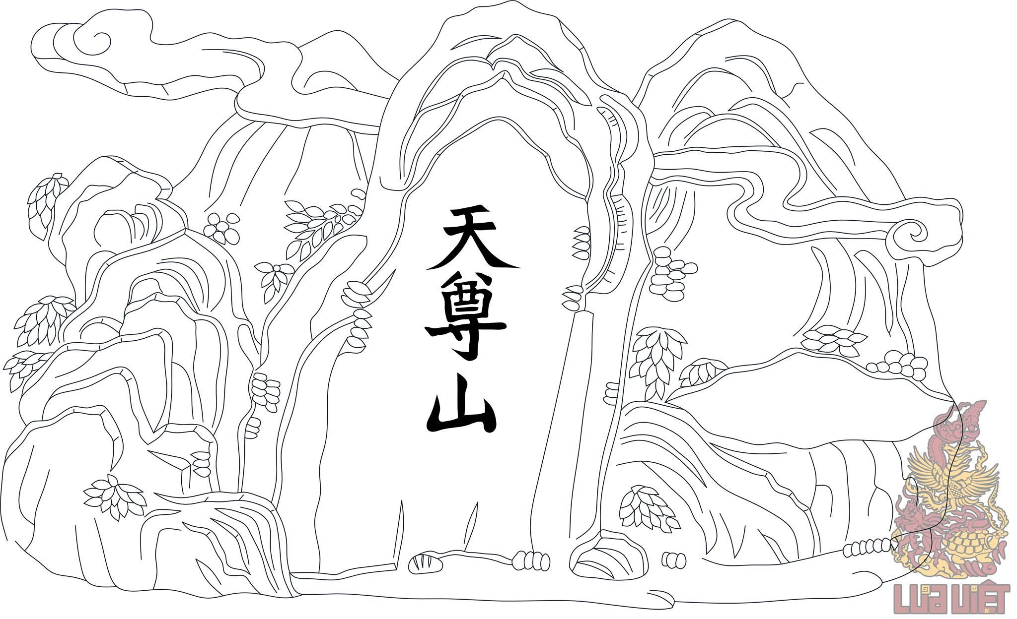 162 hoa văn trên Cửu Đỉnh triều Nguyễn
