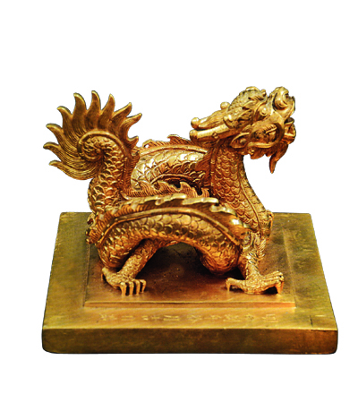 Kim bảo ngọc tỷ của triều Nguyễn