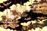 Mậu dịch giữa Nhật Bản với Đàng Trong: Hào thương Chaya Shirôjirô