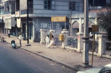 Sài Gòn xưa: Nhớ về Tân Định & Đa Kao