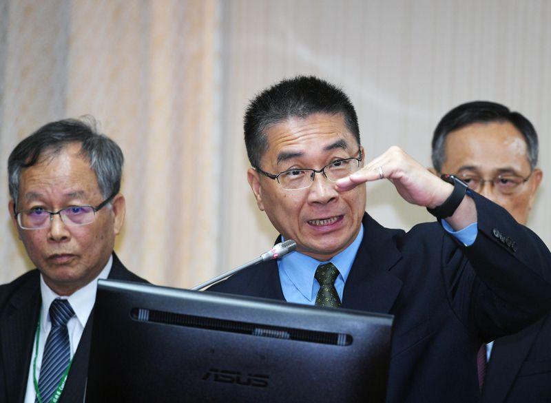 bộ nội chính Đài Loan
