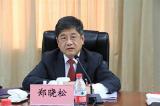 """5 nghi vấn quan chức Trung Quốc tại Macau tự tử trước thời điểm """"nhạy cảm"""""""