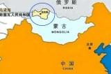 Một người dân kiện Bộ Ngoại giao Trung Quốc vì che giấu chủ quyền lãnh thổ