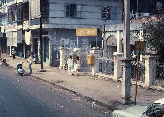 Sài Gòn xưa: Tân Định của tôi