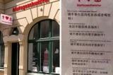 Cửa hàng ở Đức dán 8 điều quy định bằng tiếng Trung