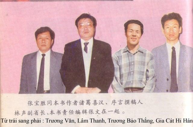 Công năng đặc dị - Kỳ 1: Trương Bảo Thắng