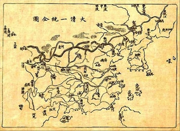 Chuyện cấm biển tại Trung Quốc và chủ quyền biển đảo nước ta