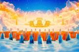 Shen Yun Gala 2021 toàn cầu được công chiếu dịp Tết Nguyên tiêu