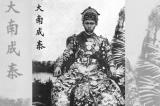Vua Thành Thái và những uẩn ức của một ông vua yêu nước