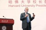 """Đại học Harvard và  """"virus Trung Cộng"""""""