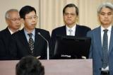 Doanh nhân Đài Loan bị điều tra vì liên quan đến gián điệp Trung Quốc