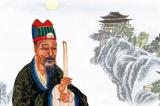 Lưu Bá Ôn