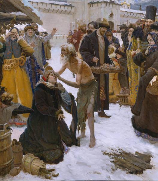 Thánh Vasily