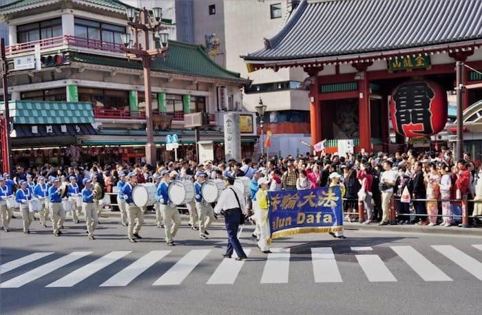 Nhật Bản kỷ niệm 20 năm Bắc Kinh đàn áp Pháp Luân Công