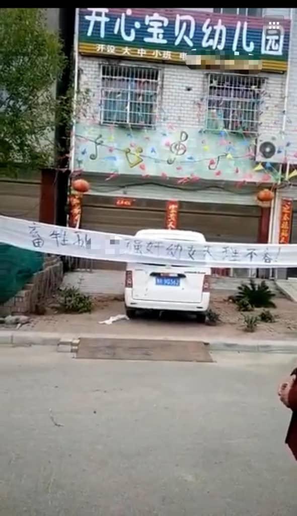 truong-mam-non-huyen-xa-ky-tq-590x1024
