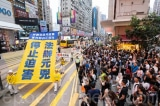 Chính phủ Đài Loan lên án Hồng Kông chặn người tập Pháp Luân Công nhập cảnh