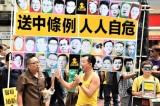 USCC: 'Luật dẫn độ đào phạm' dần nuốt chửng 'Một nước hai chế độ' tại Hồng Kông