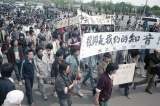 Hơn 1000 bức ảnh sự kiện Lục Tứ cách đây 30 năm được công bố (P3)
