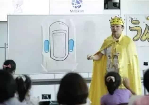 trường mẫu giáo Nhật Bản