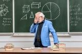 Giáo sư triết học và đức tin của cậu sinh viên