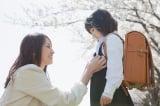 Đặt niềm tin vào con