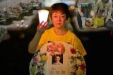Đại họa ít người biết vào ngày 20.7 của 20 năm trước tại Trung Quốc