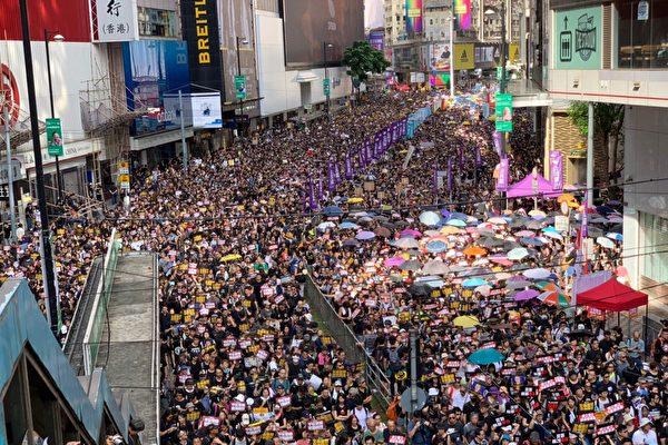 luật dẫn độ, biểu tình Hồng Kông, Hồng Kông
